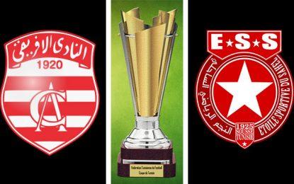 Etoile-Club africain et Espérance-JS Kairouan lundi sur Watania et Al-Kass