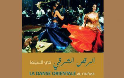 Cinémathèque Tunisienne : La danse orientale au cinéma
