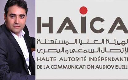«Shalom» : Selon Elie Trabelsi, la Haica divise les Tunisiens