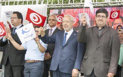 «Ennahdha bashing» ne peut constituer un programme politique fiable