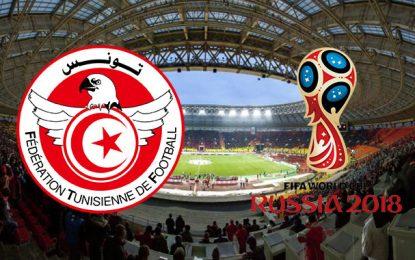 Mondial 2018 : La Tunisie perçoit un acompte de 2 millions de dollars