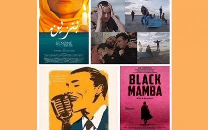 Forte participation tunisienne au Festival des cinémas arabes à Paris