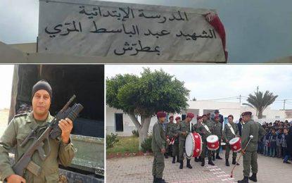 Gabès : Une école baptisée au nom du martyr Abdelbasset Al-Merri