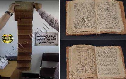 Grand-Tunis : Saisie d'un manuscrit archéologique en hébreu