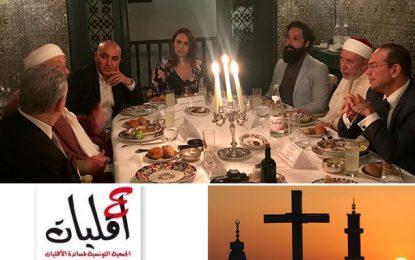 Tuni : Un dîner d'Iftar réunit juifs, chrétiens et musulmans