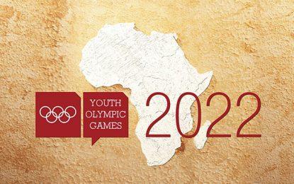 La Tunisie inéligible à l'organisation des JOJ 2022, selon le président du CIO