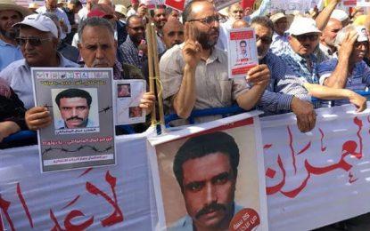 Onu : La justice transitionnelle en Tunisie est un modèle