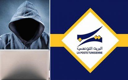 Un site fake usurpe des clients de la Poste tunisienne !