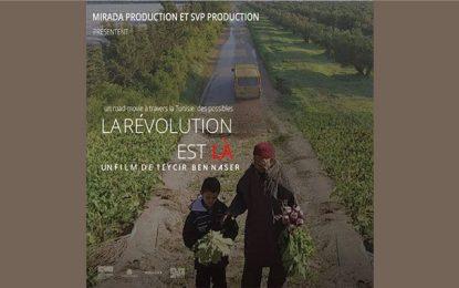 ''La révolution est là'' : Avant-première au Ciné-Madart à Carthage