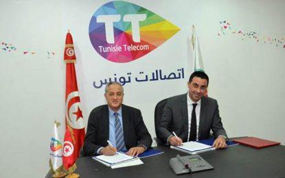 Tunisie Telecom partenaire et sponsor officiel du CJD