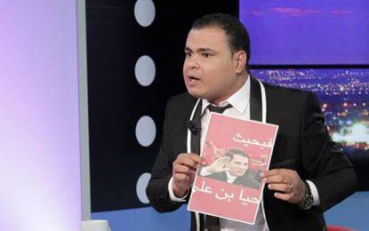 Sousse : Deux mois de prison ferme pour Mondher Guefrachi