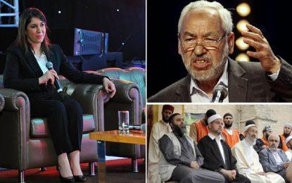 Nahed Zerouati : «D'autres révélations accablantes pour Ennahdha»