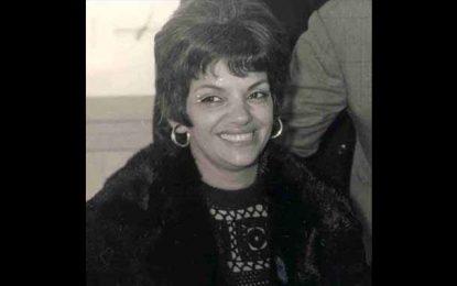 Tunisie : Décès de Neila Ben Ammar, sœur de Wassila Bourguiba