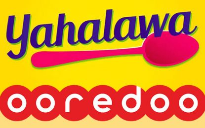 Ooredoo Tunisie lance Yahalawa SMS : Chaque jour, une recette !