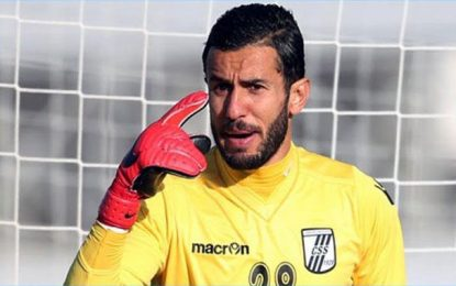 Football : Le Club sfaxien accepte de lâcher Rami Jeridi
