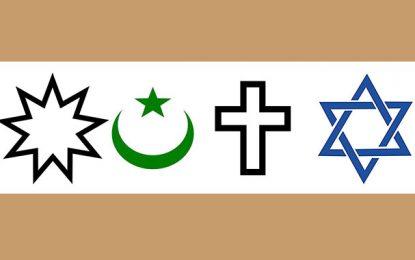 Conférence-débat à Tunis : Religions et messages de paix