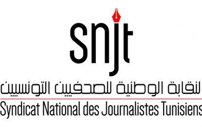 Vers la mise en place d'un Observatoire pour la protection des journalistes