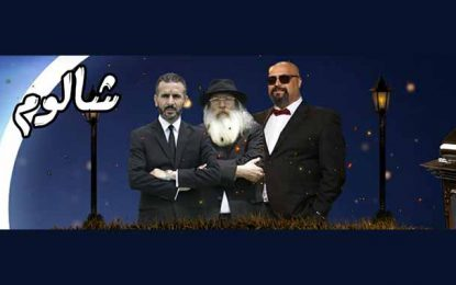Ramadan : Réactions des personnalités piégées par la caméra cachée «Shalom»