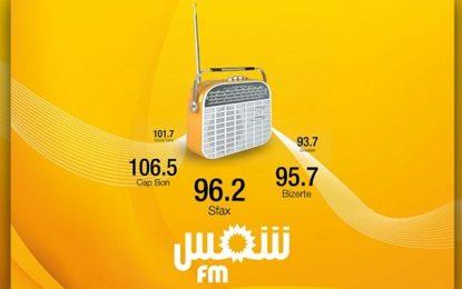 SNJT : Shems FM et Al-Karama Holding trouvent un accord