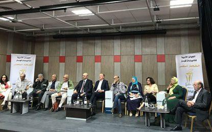 Les Prix Comar ouvrent le débat sur la vitalité du roman tunisien