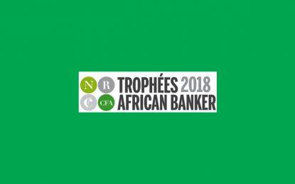 Trophées d'African Banker : La Tunisie absente de la liste des nominés