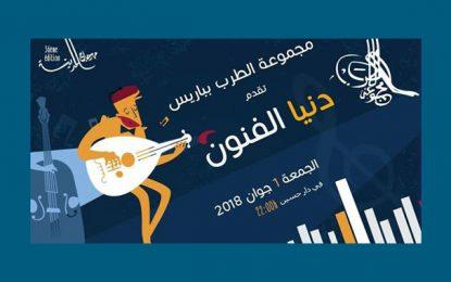 Festival de la Médina : Concert de la troupe Attarab à Dar Husseïn