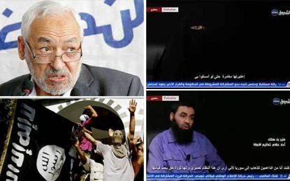 Accusé d'incitation au jihad, Ennahdha tente de s'expliquer