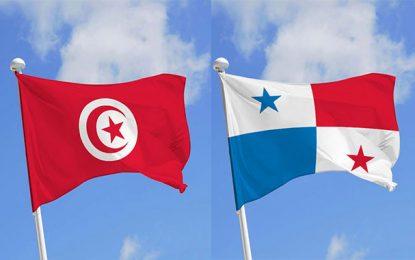Mondial : Pour accéder aux 8e de finale, la Tunisie doit perdre par 96-0
