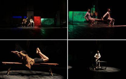 Cité de la Culture de Tunis : Première du ballet ''Urgence'' de Tarak Bouzid