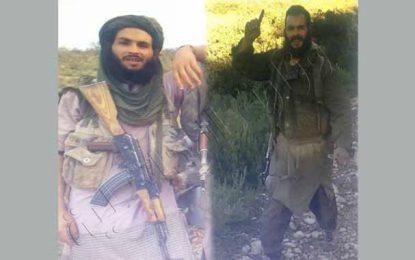 Walid Basdouri, le terroriste abattu vendredi à Jebel Lajred