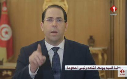 Des Nidaistes se rangent du côté de Youssef Chahed