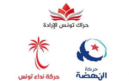 Sidi Ali Ben Aoun : Alliance municipale entre Nidaa, Ennahdha et Harak