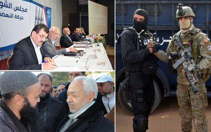 Politique : Ennahdha à l'assaut de la police et de l'armée !