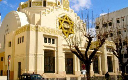 Devant la synagogue de Tunis : Un individu poignarde un policier