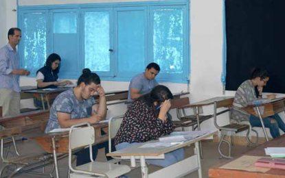 Baccalauréat 2018 : Faible taux de réussite à la session de contrôle