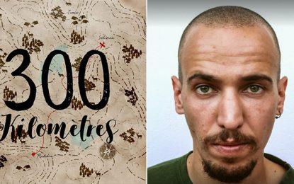 Tunisie : 300 Km à pied, pour nettoyer 30 plages en 60 jours