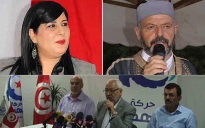 Terrorisme : Enquête ouverte sur des dirigeants d'Ennahdha