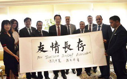 Accord de coopération entre les banquiers tunisiens et chinois