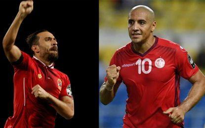 Equipe de Tunisie : Khazri et Maaloul prêts à jouer contre l'Angleterre