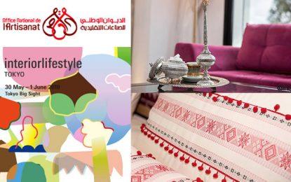 L'artisanat tunisien à la foire Interior Life Style Tokyo