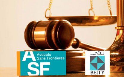Tunisie : Les 1ères assises nationales de l'accès à la Justice