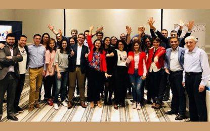 Composition du conseil d'administration de l'Atuge Tunisie 2018/2019