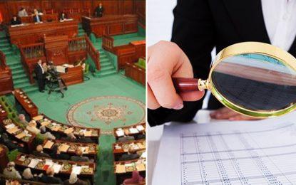 Tunisie : L'Assemblée sollicite le gouvernement pour un audit financier