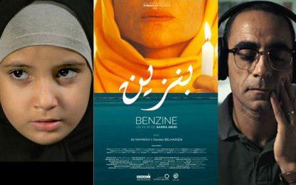 Festival du film maghrébin d'Oujda : Trois films tunisiens primés
