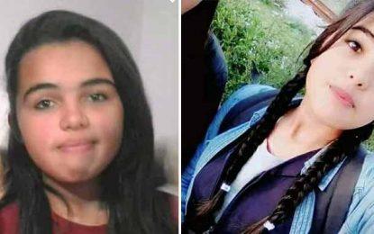 Tunis : Disparition inquiétante de l'adolescente Eya Rouissi