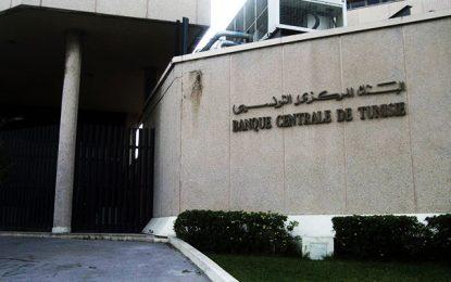 L'inflation en Tunisie vient de la politique monétaire imposée par le FMI