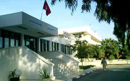Tunis : Reprise du travail au Centre national de transfusion sanguine