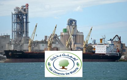 Coronavirus : la Société Ciments de Bizerte met toutes ses usines à l'arrêt