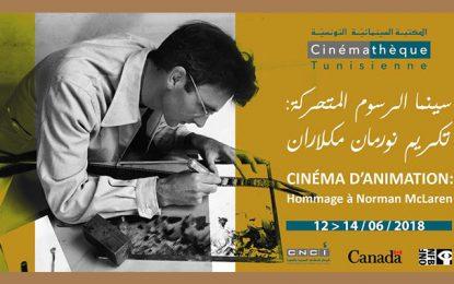 La Cinémathèque tunisienne rend hommage à Norman McLaren
