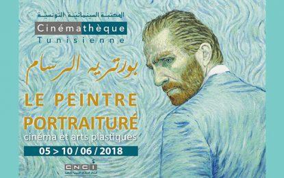 Cinémathèque Tunisienne : Portraits de génies de la peinture mondiale